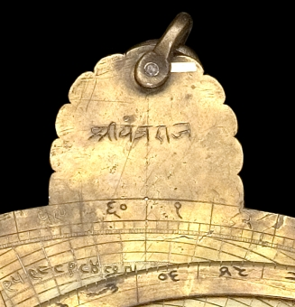 astrolabe, inventory number 30402 from India, late 18th or early 19th           century