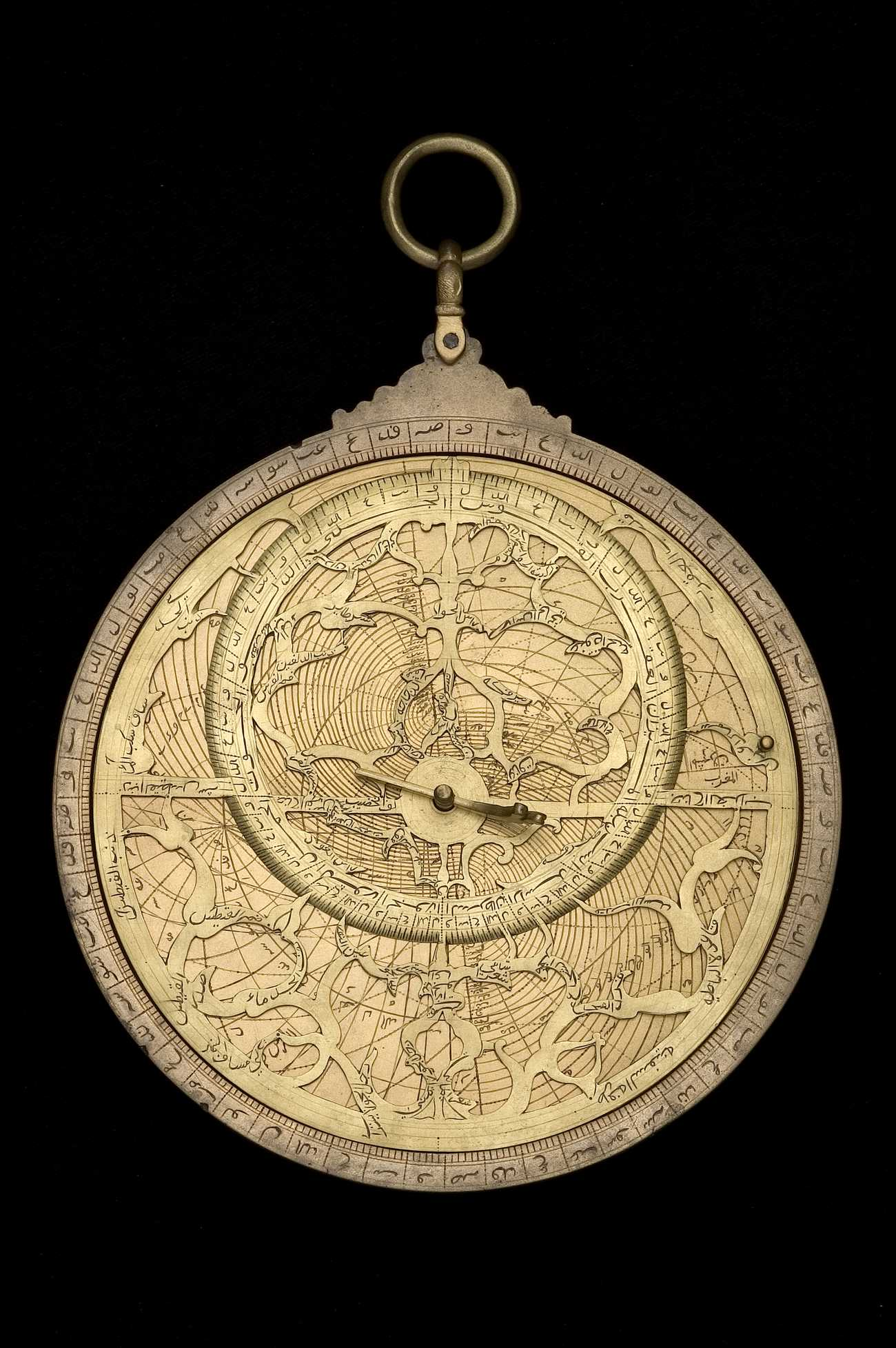 Astrolabe Image Report Inventory Number 52473: Astrolabe Report (inventory Number 33411
