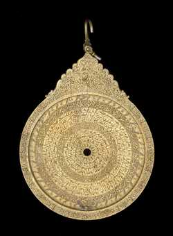 Front of astrolabe without rete or plates. Click to enlarge
