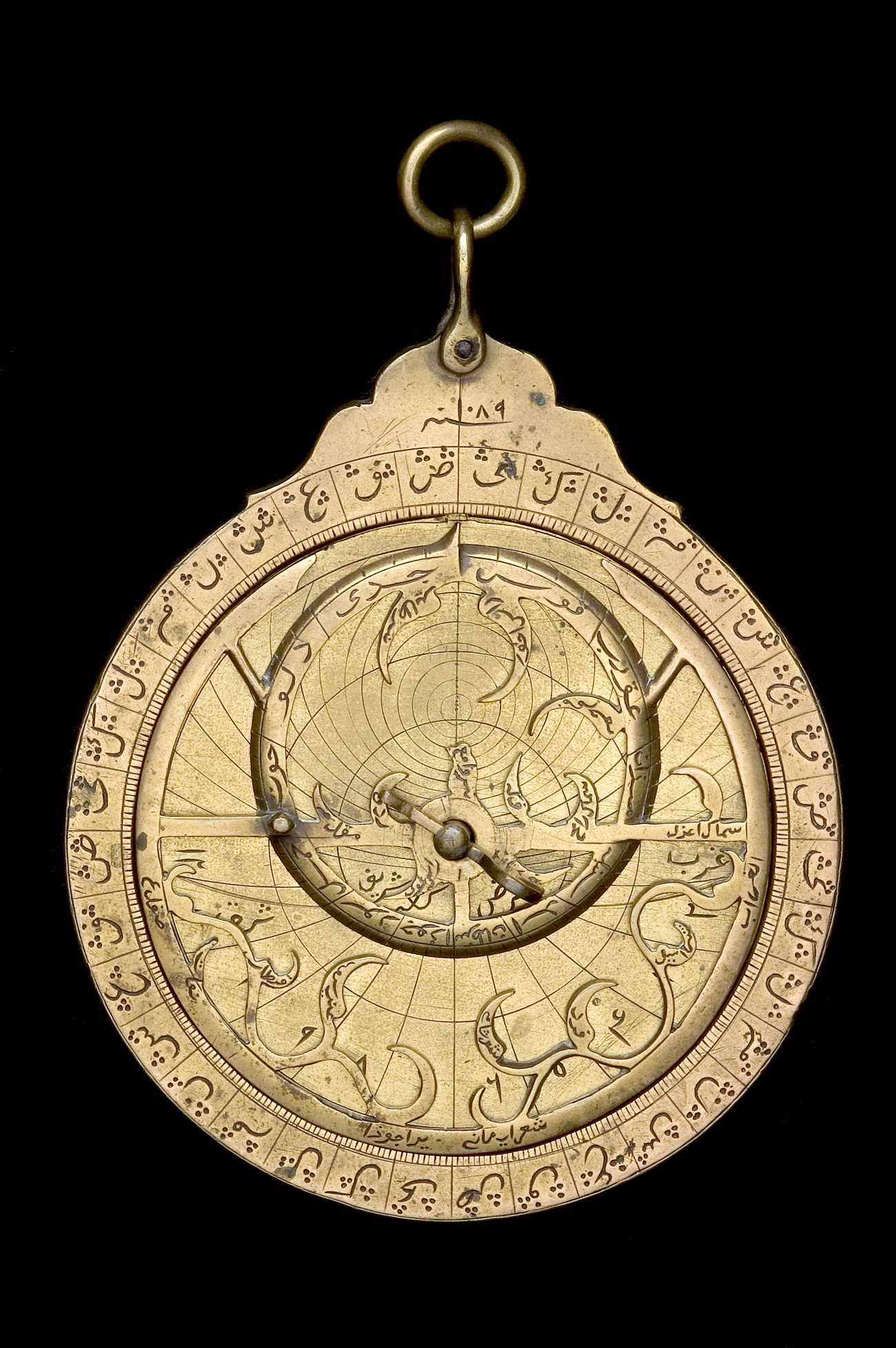 Astrolabe Image Report Inventory Number 52473: Astrolabe Report (inventory Number 43559