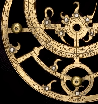 astrolabe, inventory number 47714 from North Africa, late 19th century