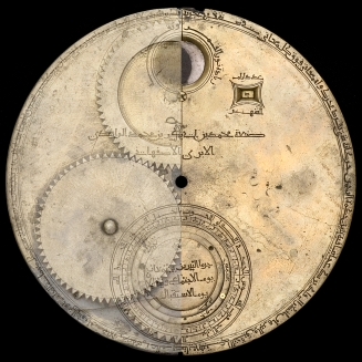 astrolabe, inventory number 48213 from Iṣfahān, 1221/2 (A.H. 618)