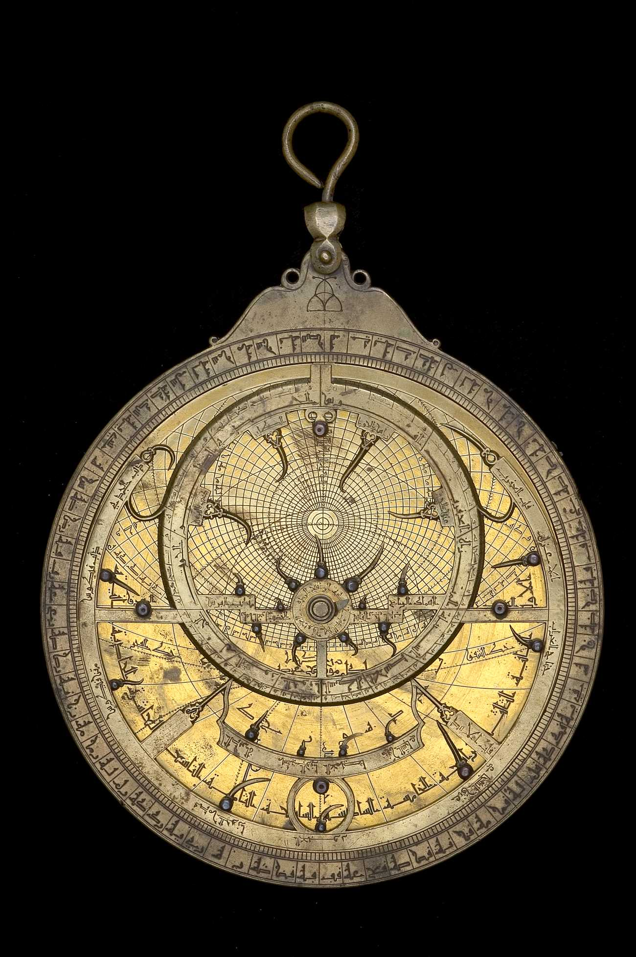 Astrolabe Image Report Inventory Number 52473: Astrolabe Report (inventory Number 50934