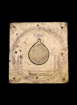 astrolabe, inventory number 52332 from Persia, 18th century (?)
