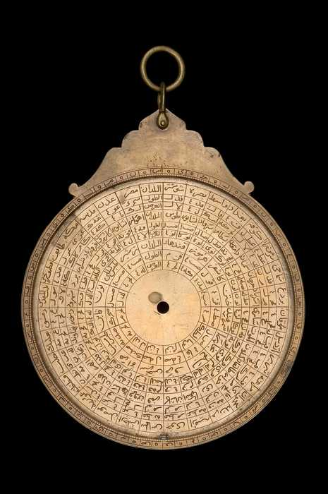 Closeup of Astrolabe, by Muhammad Amin ibn Amirza Khan an-Nakha'i, Persian, 1587/8 (Inv. 52399)