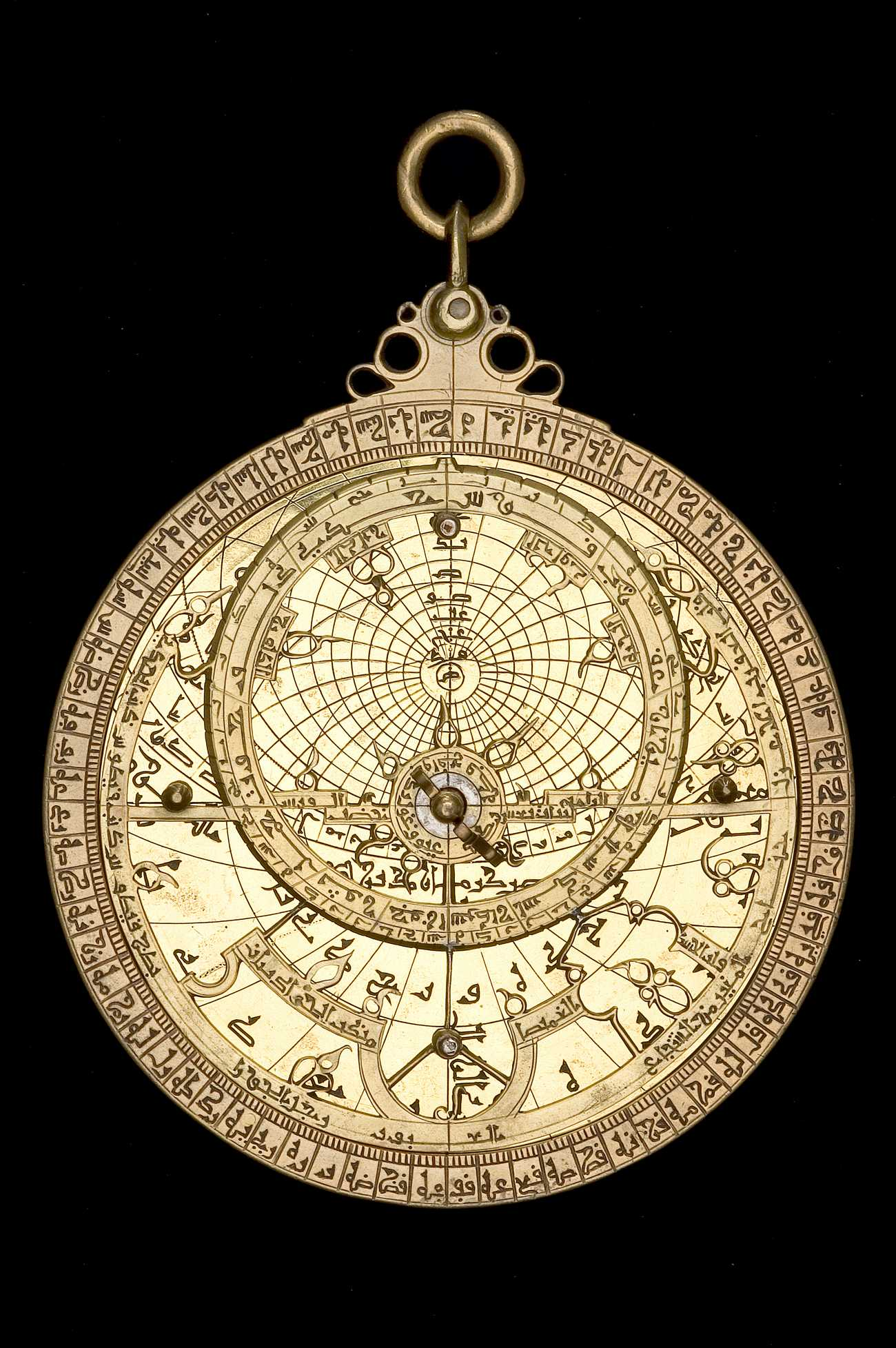 Astrolabe Image Report (inventory Number 52473