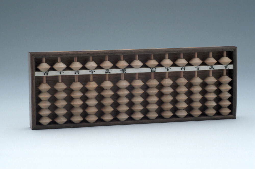 preview image for Abacus, Japanese, Early 20th Century