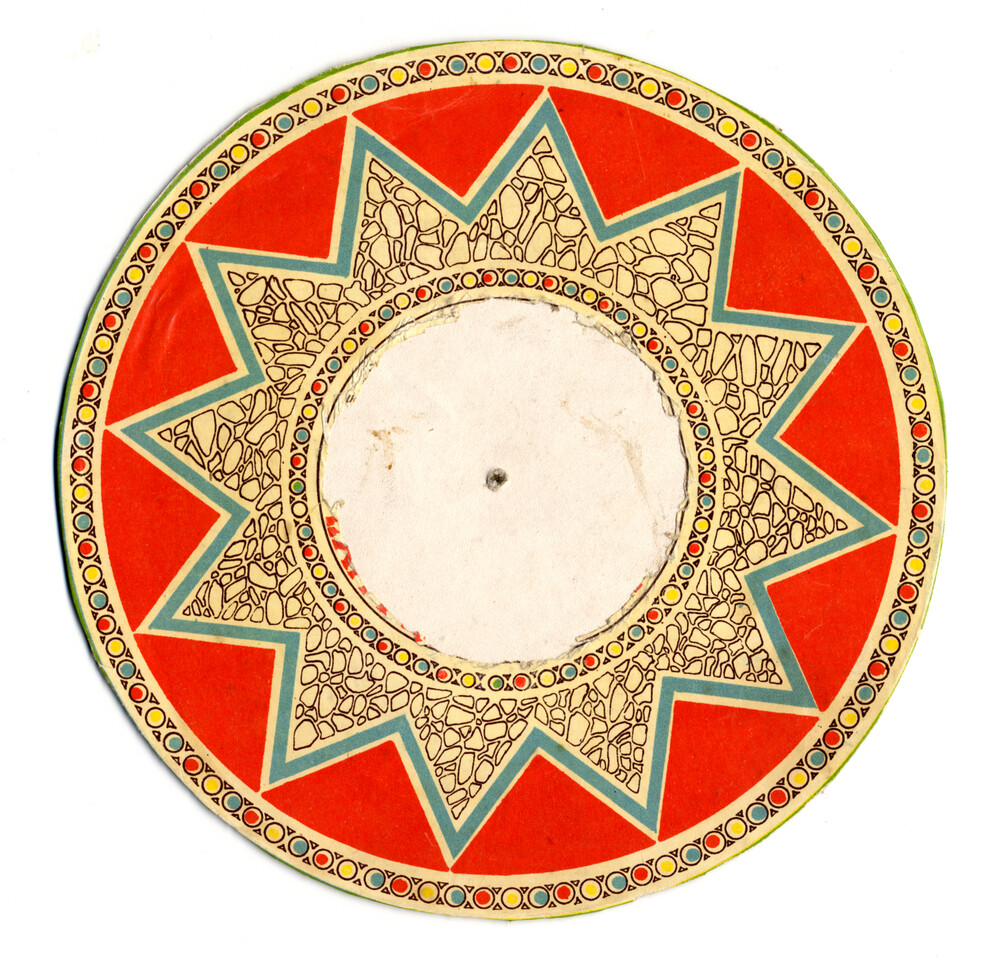 preview image for Disc for optical toy, England, Late 19th/Early 20th Century