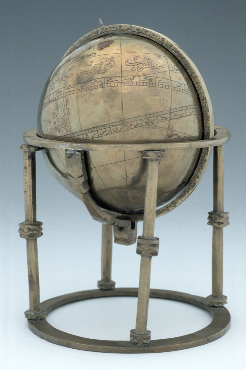 preview image for Celestial Globe, Indo-Persian?, Modern?