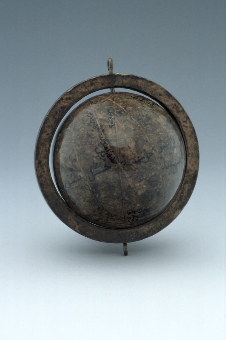 preview image for Celestial Globe, Islamic, 18th Century?