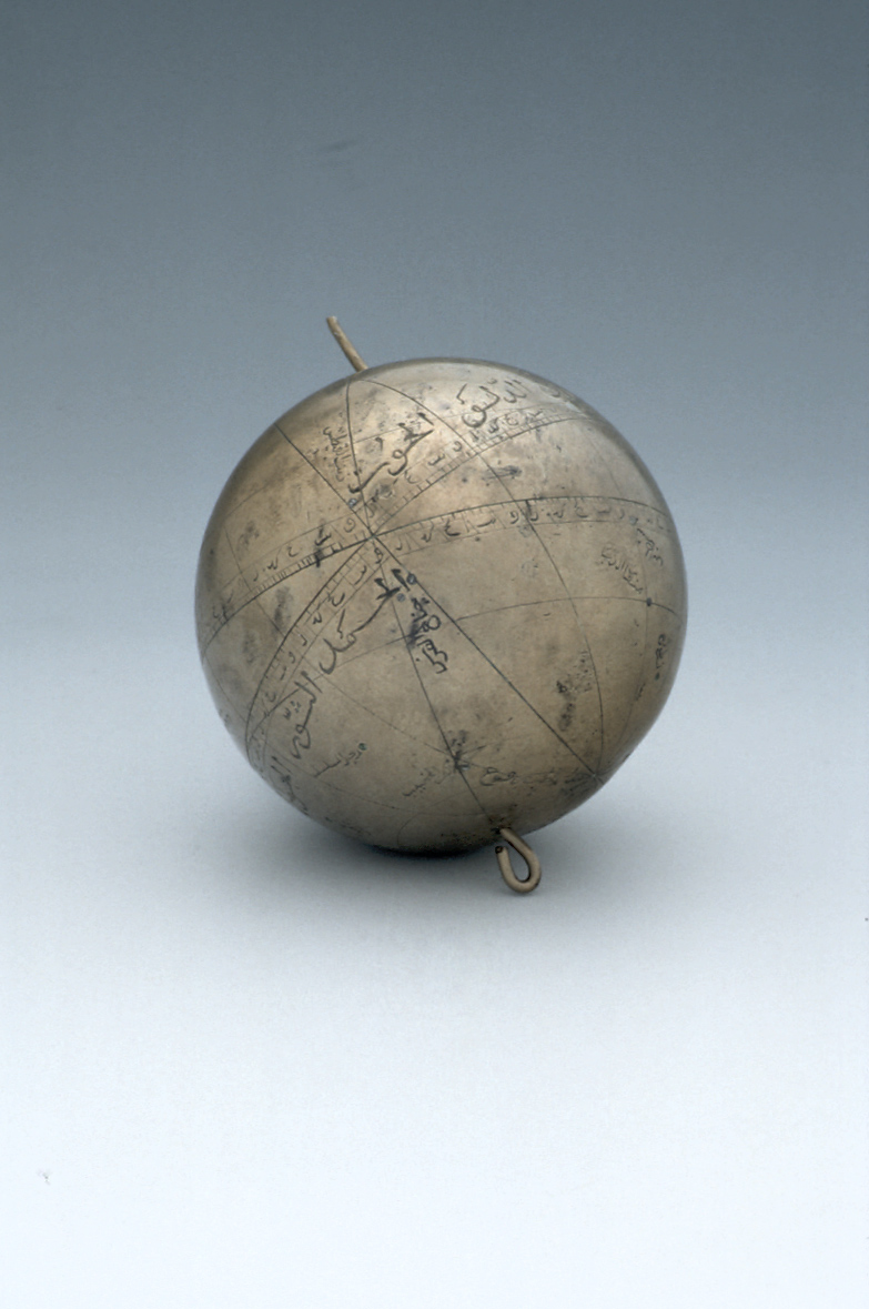 preview image for Celestial Globe, Persian?, c. 1700?
