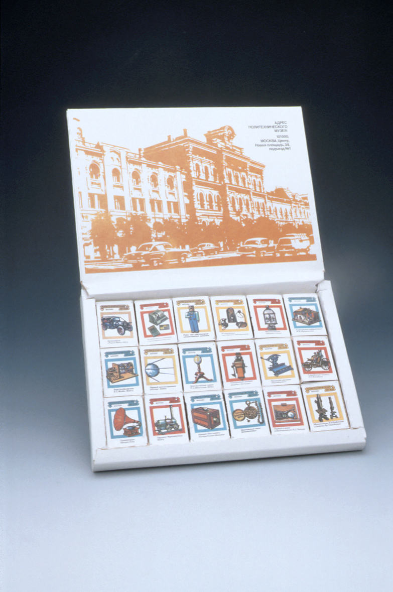 preview image for Souvenir Set of Matchboxes with Card Box, from the Polytechnical Museum, Moscow