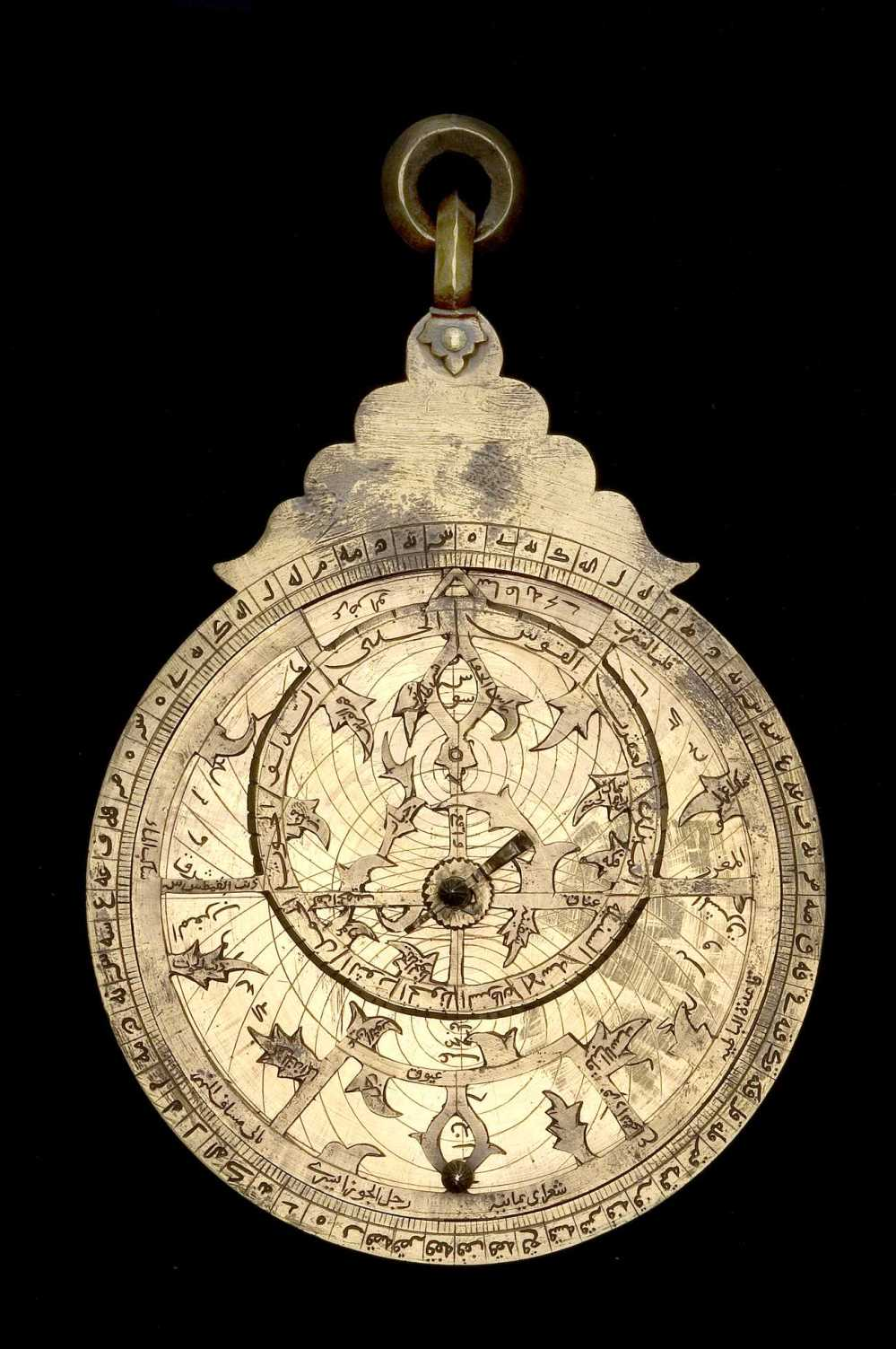 preview image for Astrolabe, Eastern Islamic?, Before 1636