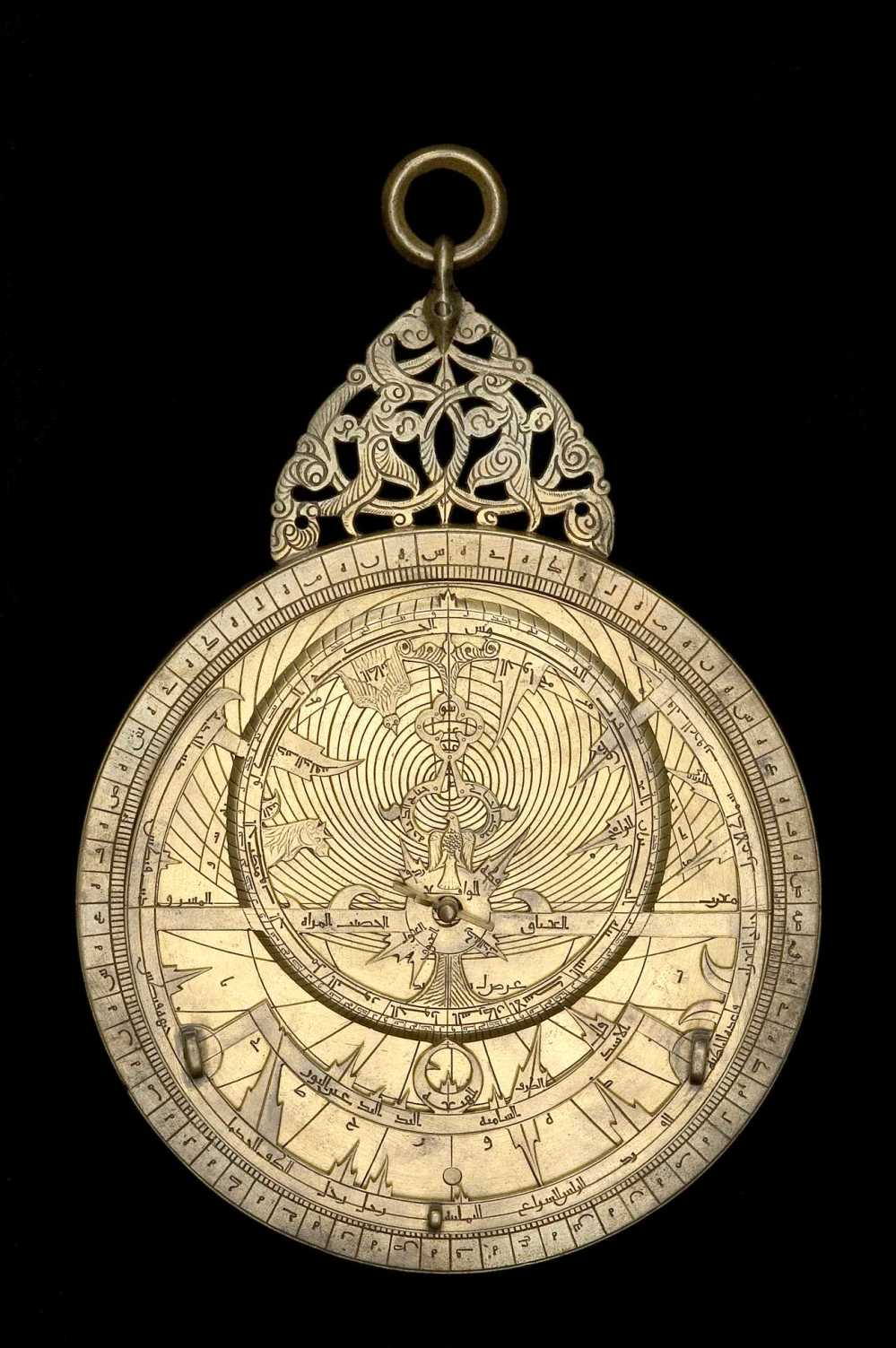 preview image for Astrolabe with Geared Calendar, by Muhammad b. Abi Bakr, Isfahan, 1221/2