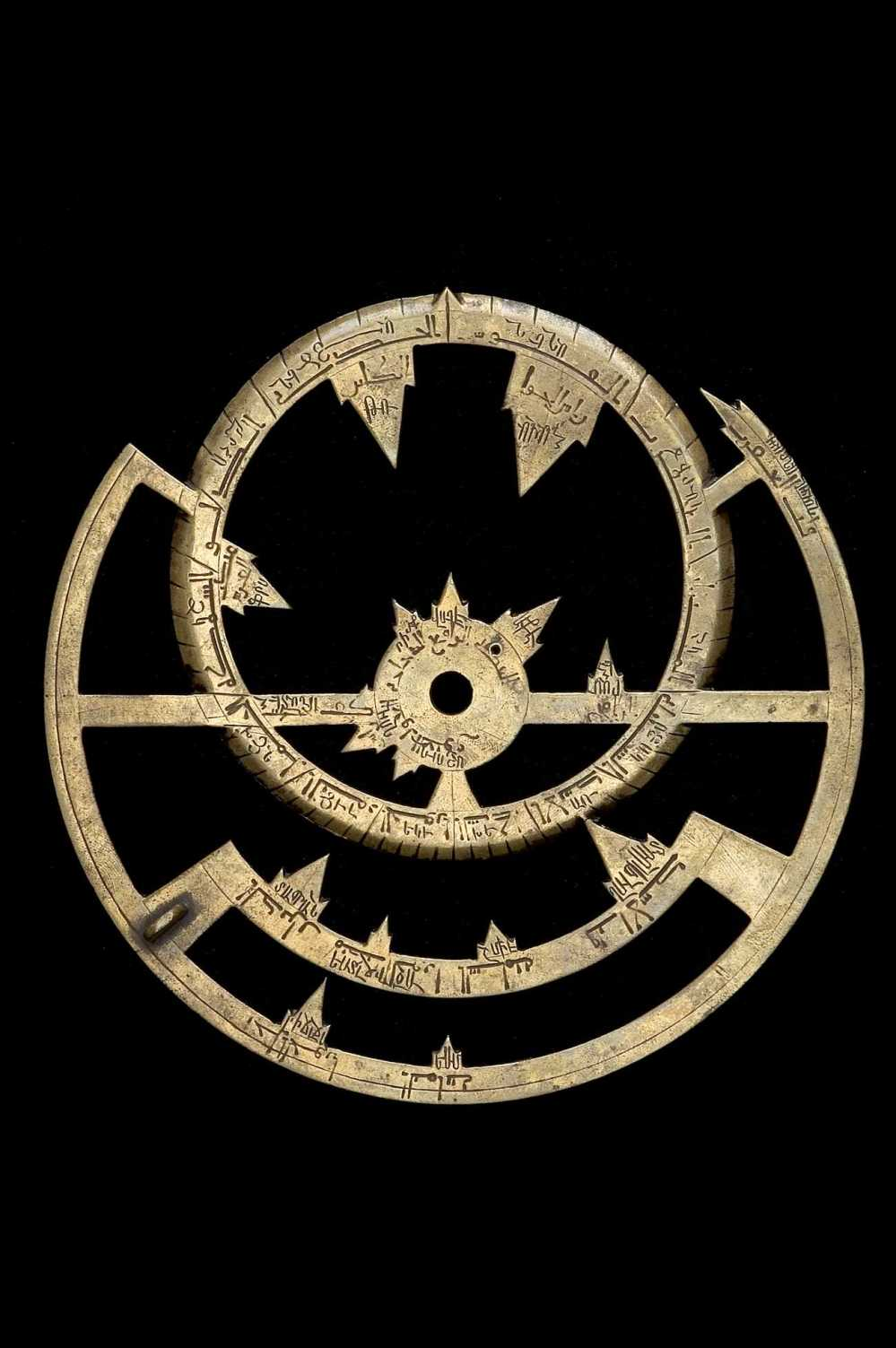 preview image for Rete of a ?Syro-Egyptian Astrolabe, Syria?, Early 10th Century?