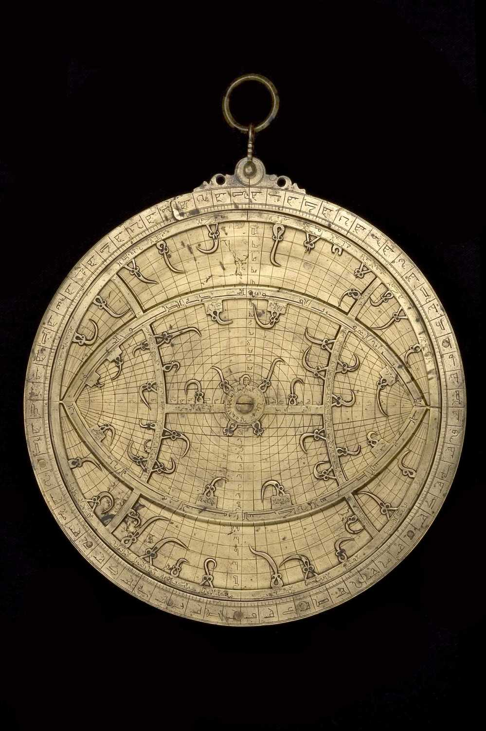 preview image for Astrolabe with Universal Lamina, by `Ali ibn Ibrahim al-Harrar, Taza, Morocco, 1327/8