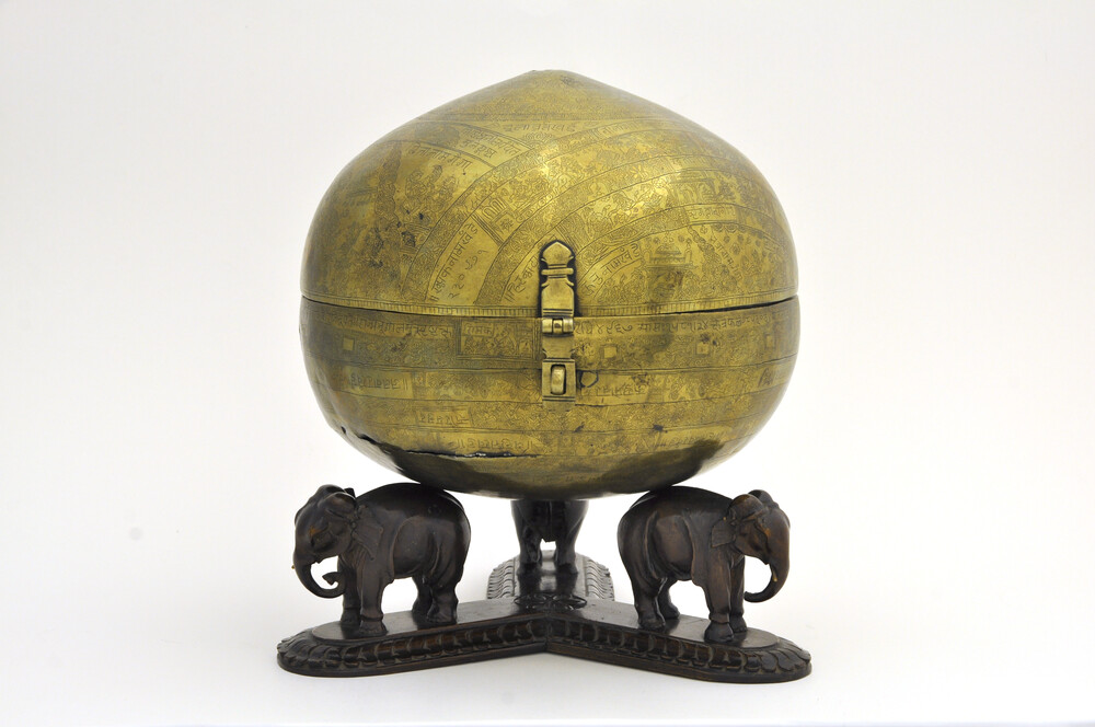 preview image for Bhugola or Earth-Ball, by Ksema Karna, Indian, 1571