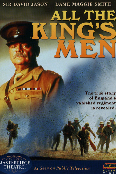 all the kings men All the king's men: theme analysis, free study guides and book notes including comprehensive chapter analysis, complete summary analysis, author biography information.