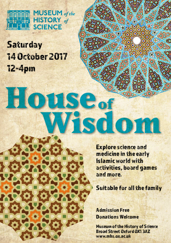 House Of Wisdom poster. Decorative, information transcribed below.
