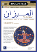 Broad Sheet 11: Al Mizan