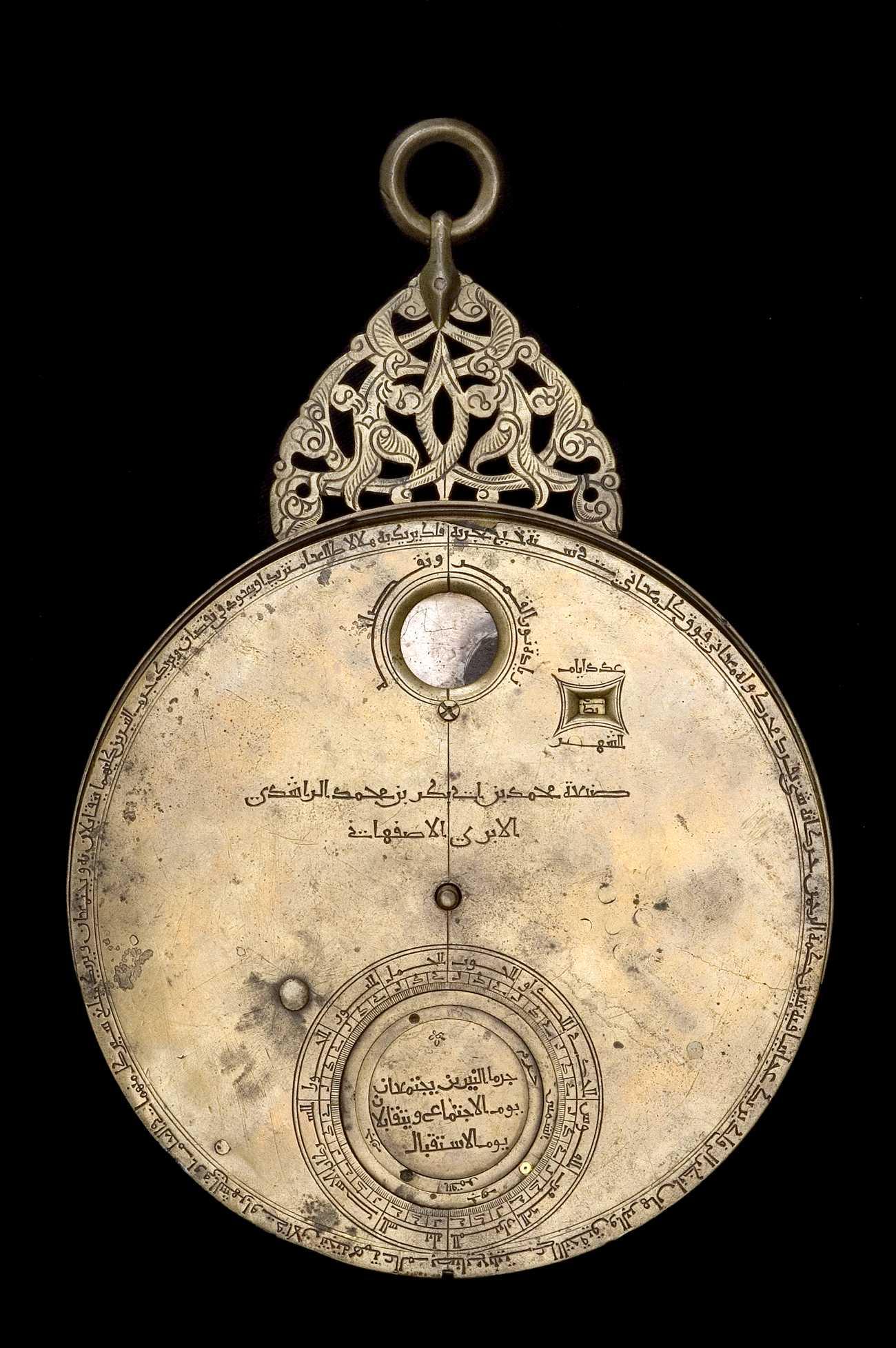 Astrolabe Catalogue