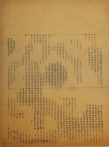 Sheet of numbered X-ray intensity points and initial contours, Bodleian Library, MS. Eng. c. 5604/17