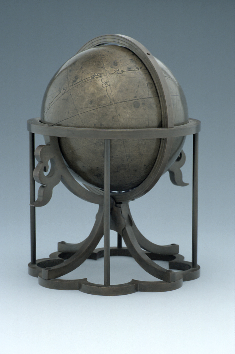 preview image for Celestial Globe, Indo-Persian?, 17th Century