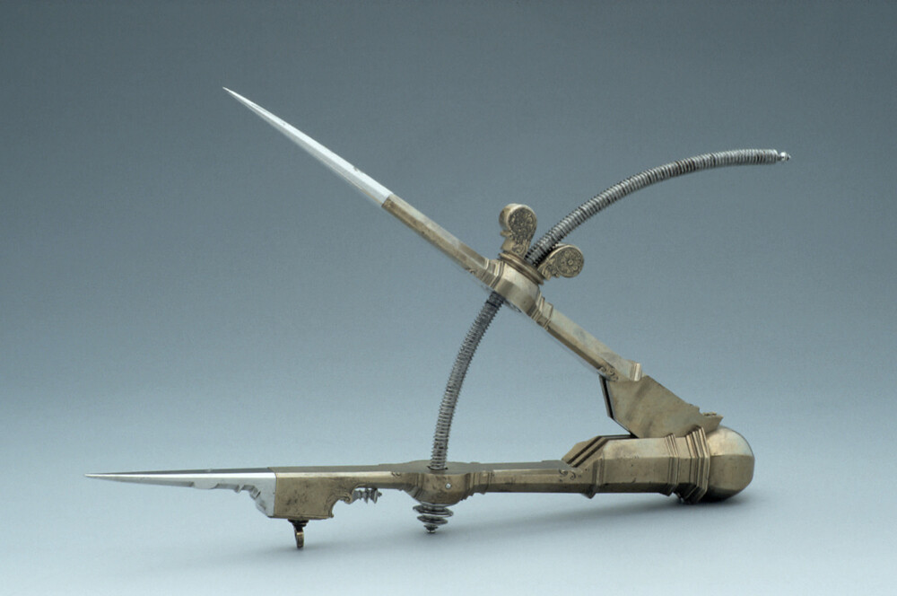 preview image for Pair of Compasses with Screw-Thread Supporting Arc, French or Italian?, 17th Century