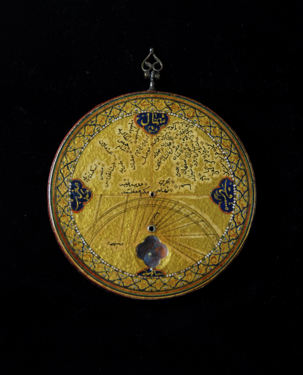 preview image for Qibla Indicator and Horizontal Pin-Gnomon Dial, Persian?, 19th Century